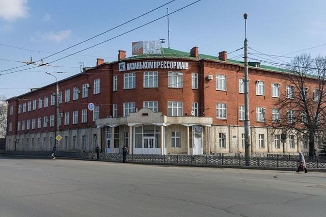 ВКазани вирус Petya атаковал завод «Казанькомпрессормаш»