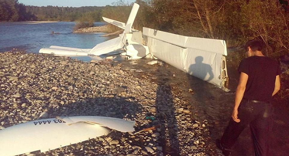 Видео сместа крушения самолета вАбхазии: машина навсе 100% разрушена