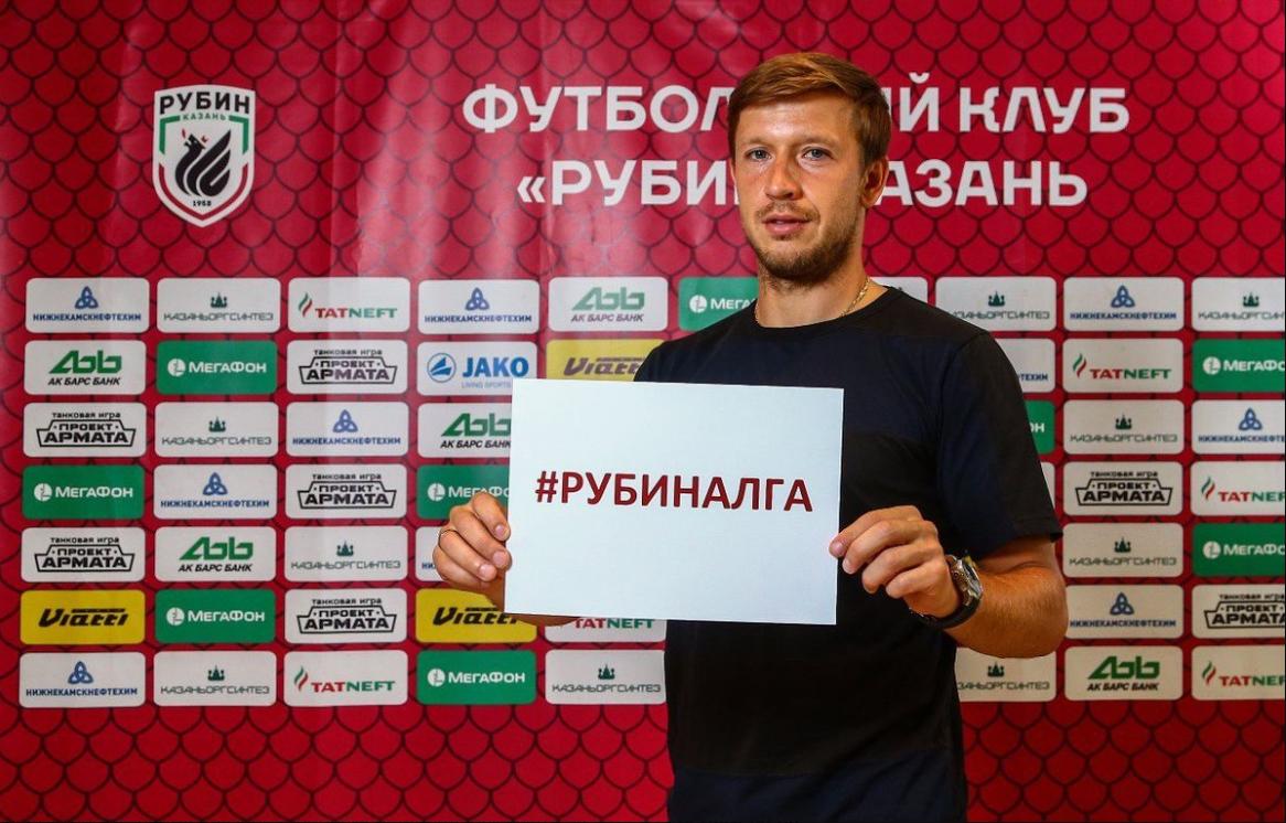 Джанаев, Гранат иКудряшов подписали договоры с«Рубином»