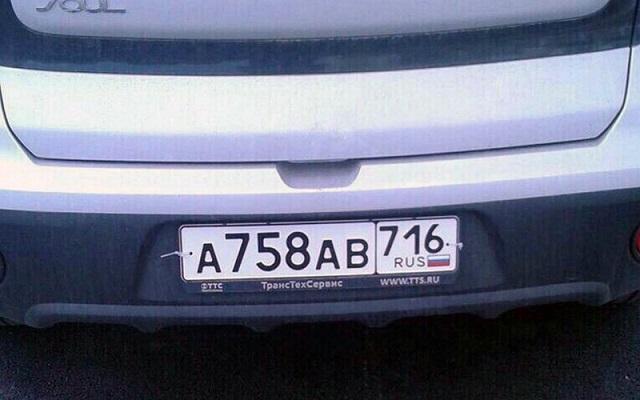 ВКазани появились автомобили сновым госномером «716»