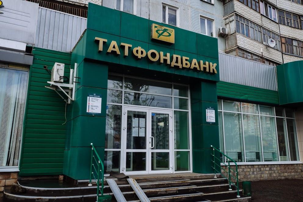 Вовремя инвентаризации Тафтонадбанка АСВ обнаружило недостачу в41 млрд.  руб.