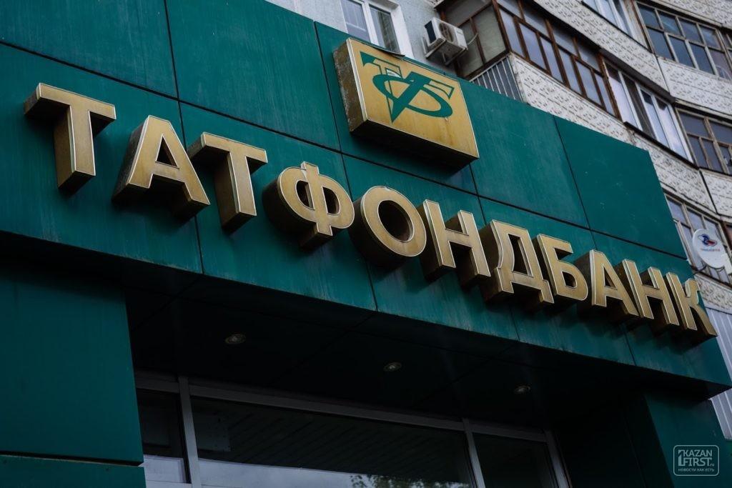 АСВ оспорит банковские операции Татфондбанка на1,6 млрд руб.