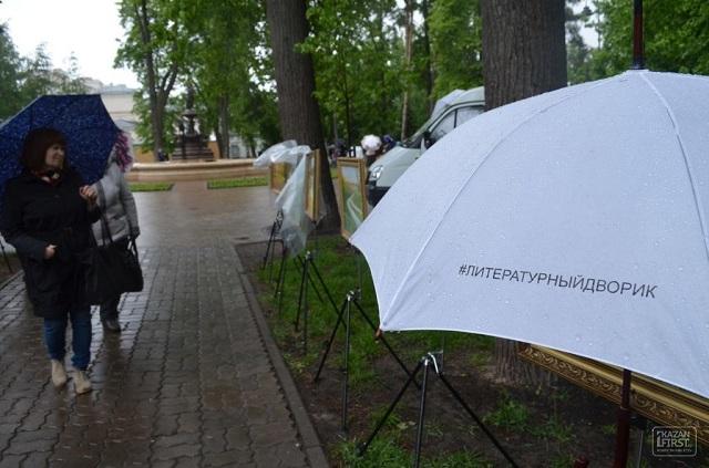 Импорт зонтов вырос в2,5 раза