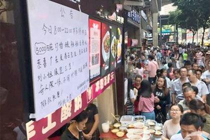 В КНР влюбленный предприниматель угостил лапшой 5 тыс. человек