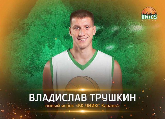 Вход наигры сборнойРФ побаскетболу вКазани будет бесплатным— Кириленко
