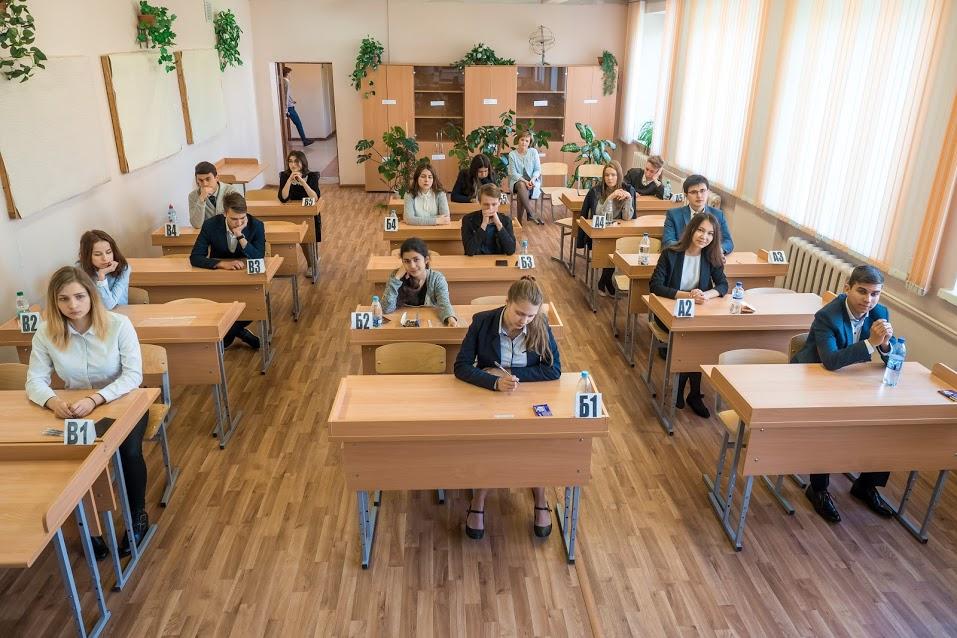 Рособрнадзор проанализировал предложения граждан России посовершенствованию ЕГЭ