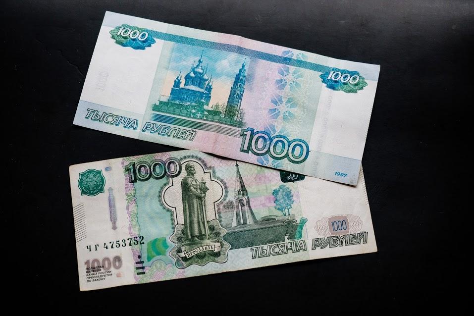 Жители России влезают вдолги ради 1сентября
