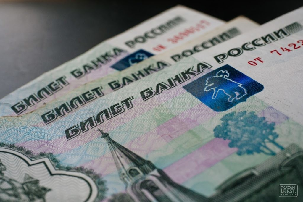 ВКазани впервый раз в Российской Федерации выпустили облигации позаконам шариата