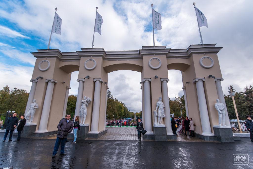Накапремонт казанского парка «Крылья Советов» истратят  1,6 млн.  руб.