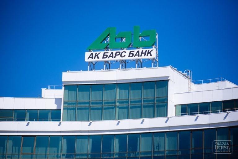 «АкБарс» банк подвергся новейшей информатаке вмессенджерах