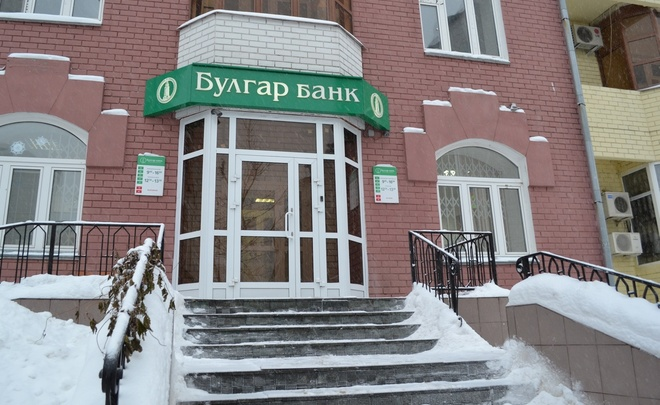 Требования кредиторов к«Булгар банку» составляют около 3 млрд рубле