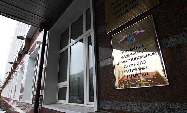 ВНижнекамске УФАС выявило картельный сговор при закупке оборудования