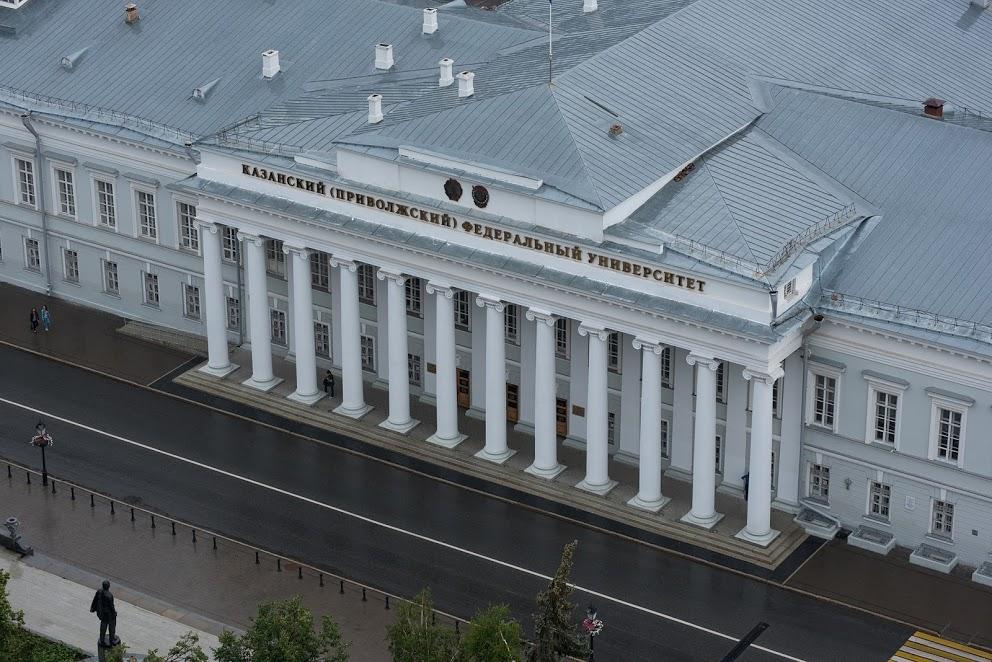 ВКФУ набесплатные курсы татарского записались практически тысяча человек
