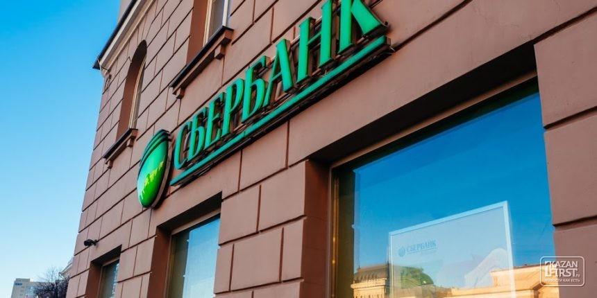 Крупнейшие кредитные организации покинули Ассоциацию русских  банков