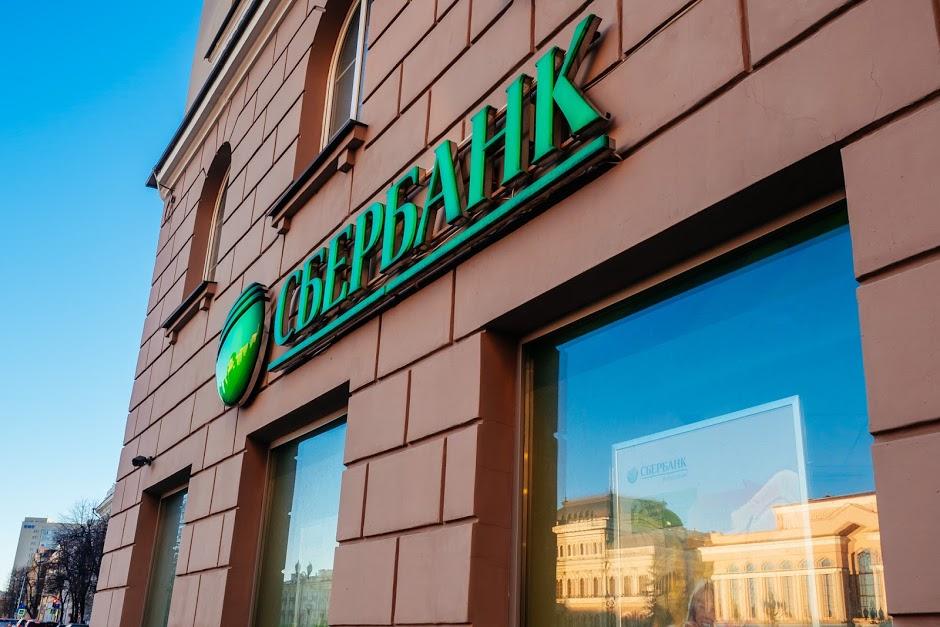 ¦б¦ ¦¦TА¦ ¦ ¦ ¦¦ ¦ ¦ ¦¦¬¦¬TБTМ Сберегательный банк начнет оформлять паспорта и водительское удостоверение для граждан России