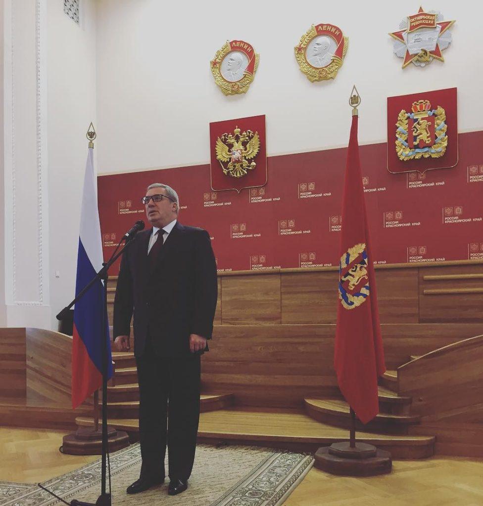 Губернатор Красноярского края Толоконский объявил оботставке