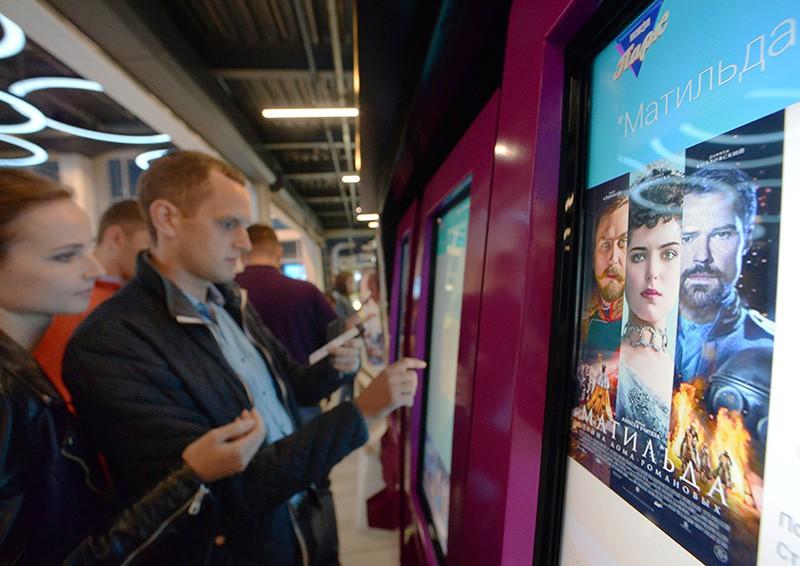 ВЕкатеринбурге «Матильды» неиспугался только городской кинотеатр