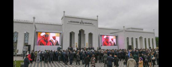 Открытие Болгарской исламской академии