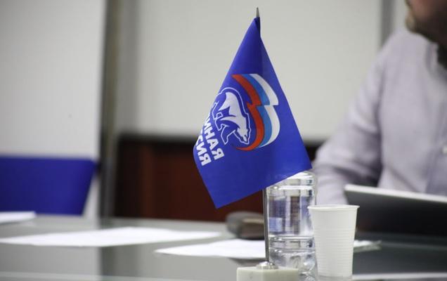 В Российской Федерации  прошли выборы губернаторов: всюду  лидируют «единороссы»