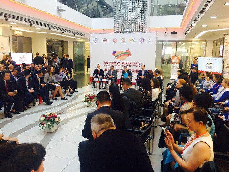 Товарооборот Татарстана иКитая увеличился до $372 млн