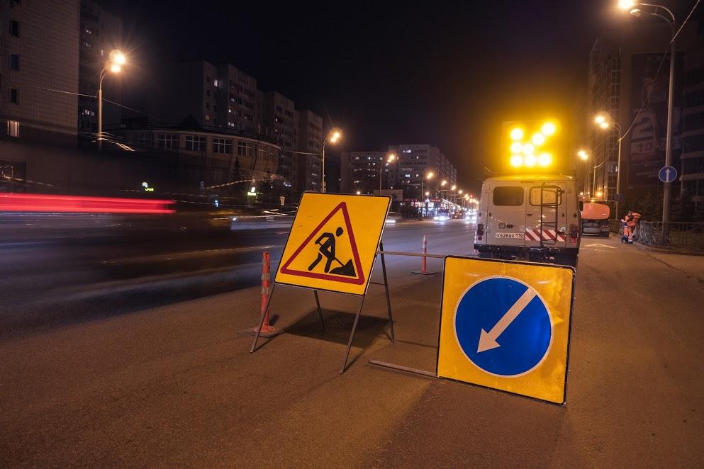 ВКазани до12октября перекроют дороги наИбрагимова иВолгоградской