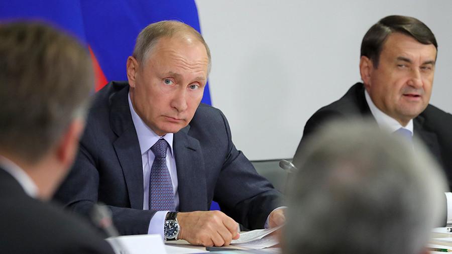 Руководителя регионов оценили решение В.Путина ореструктуризации бюджетных кредитов