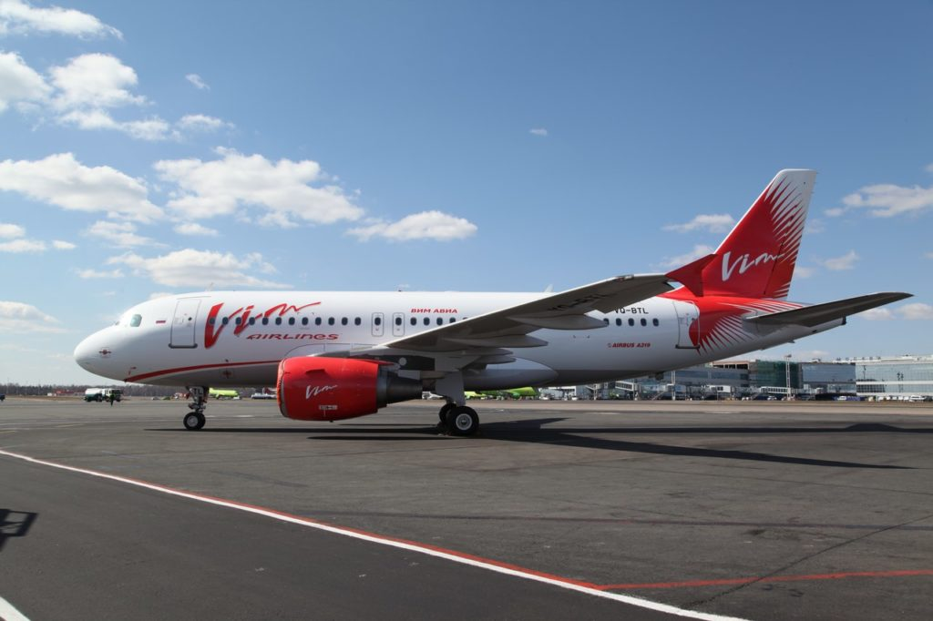 Укомпании «ВИМ-Авиа» нет денежных средств  наавиатопливо иаэропортовое обслуживание