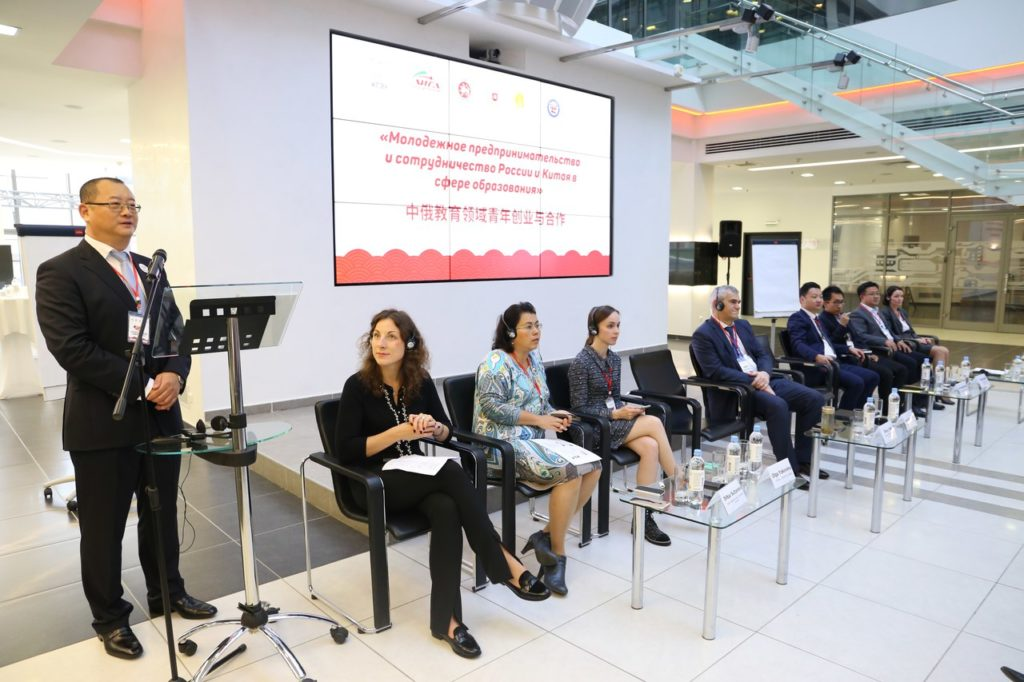 ВКазани открывается российско-китайский съезд молодых предпринимателей