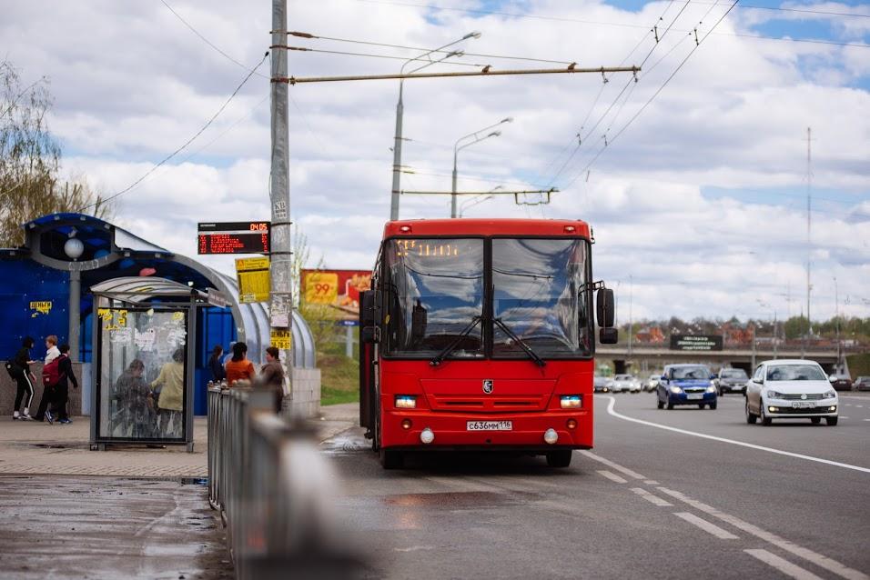 ВКазани к 2018-ому году поменяется городская маршрутная сеть
