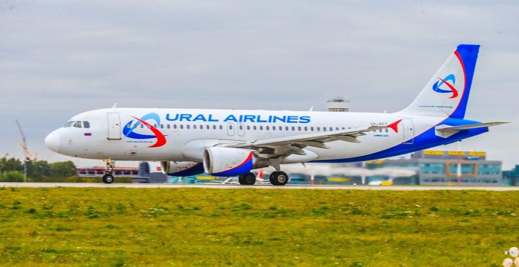 Запускается новый рейс изКазани в столицу Российской Федерации
