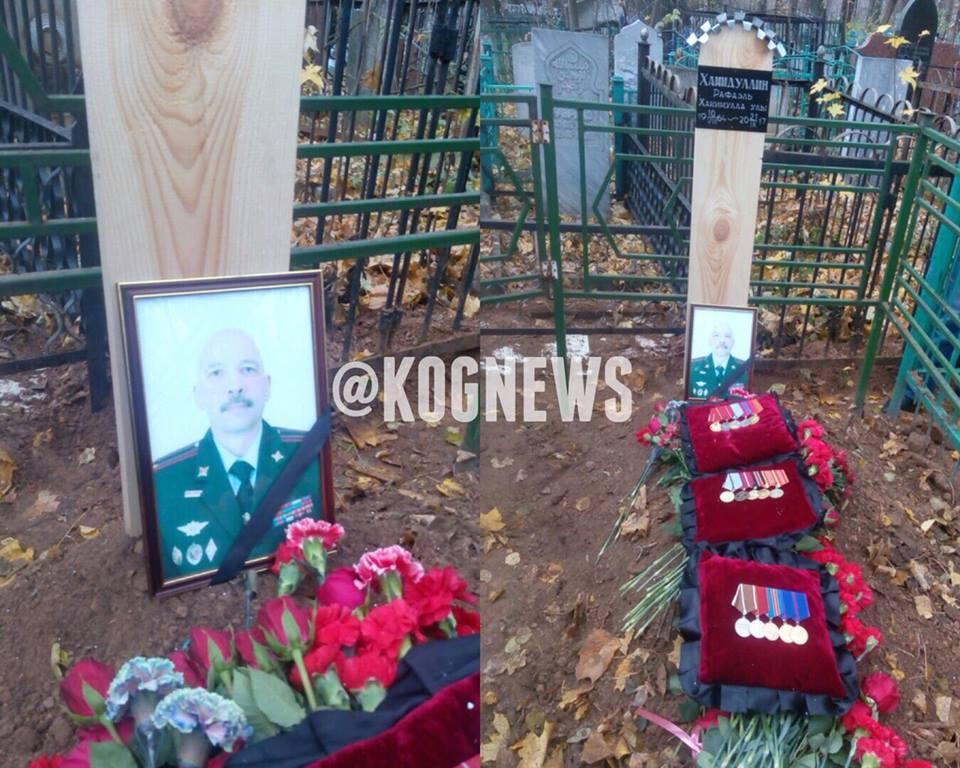 ВКазани похоронен погибший вСирии подполковник