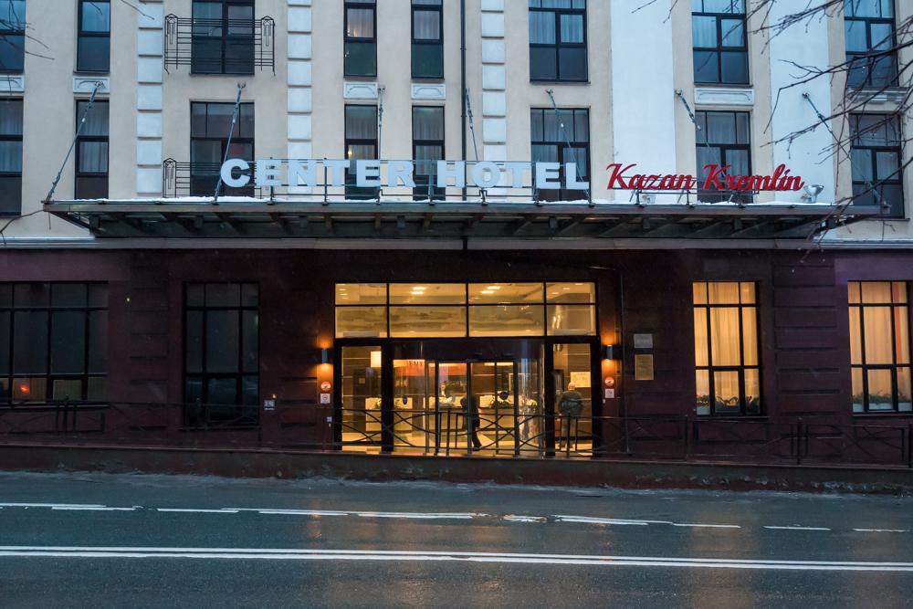 Строение отеля Marriott неудалось реализовать посниженной цене заодин млрд
