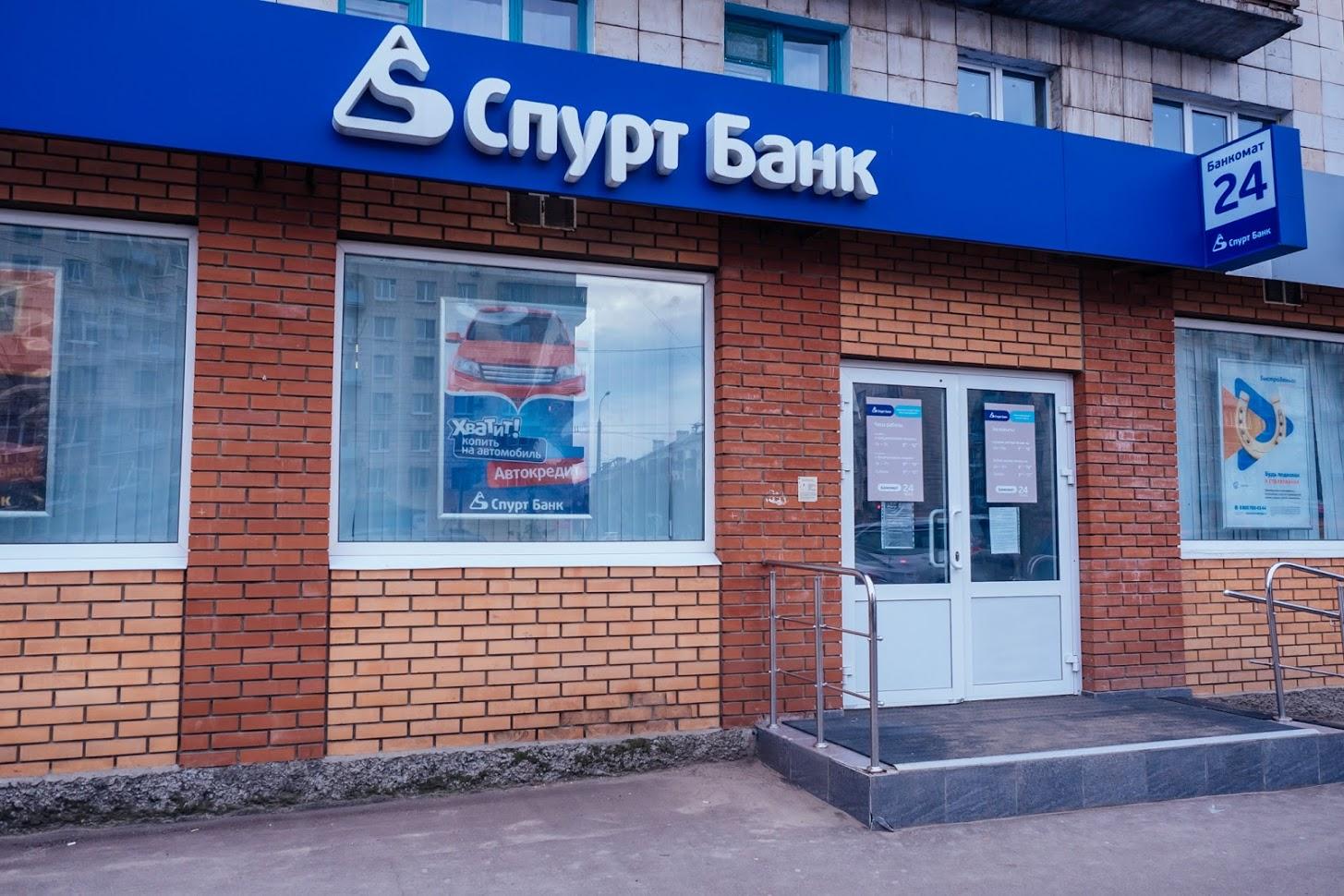 Наликвидацию Спурт Банка истратят практически 100 млн руб.