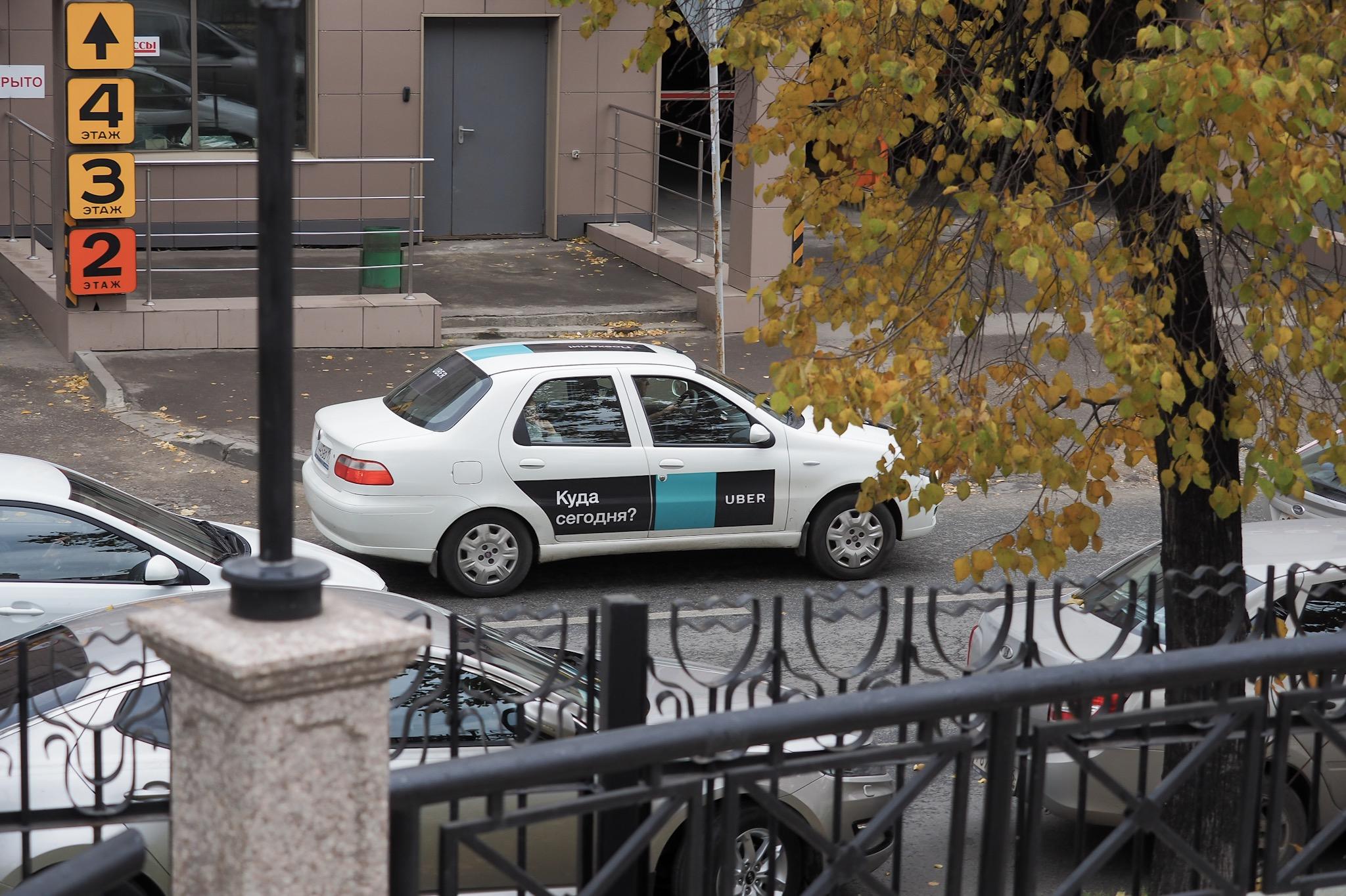 ВТатарстане только у8980 такси есть действующие разрешения наработу