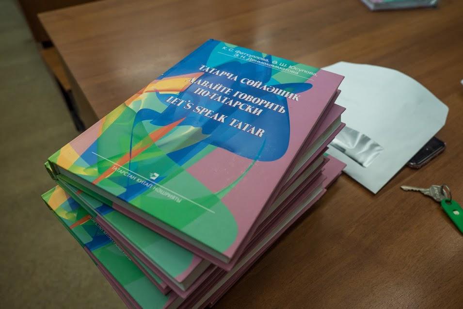 применяющая новости по изучению татарского языка профиля, имитирующего бег