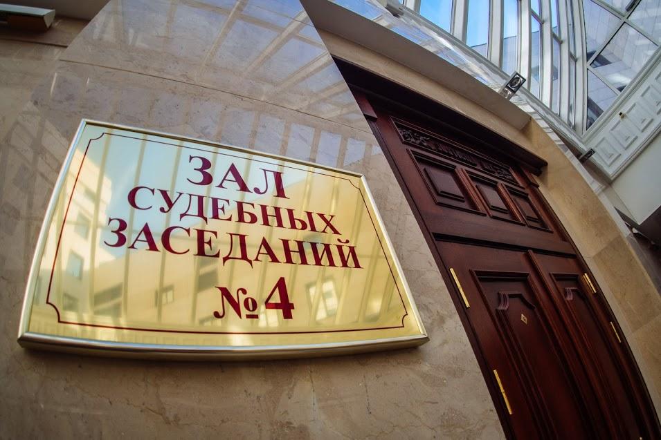 АСВ начало банкротить акционера «Татфондбанка» ООО«Новая нефтехимия»